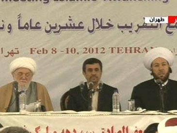 Konferensi Internasional Persatuan Islam ke-25 dibuka hari ini (Rabu,8