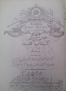 FIQH MUHAMMADIYYAH-COVER