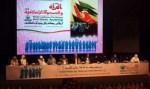 konferensi-islam-di-iran-_120710172514-520