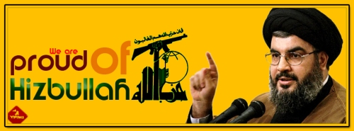 we_are_proud_of_hizbullah____by_ypakiabbas-d5bml5v