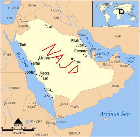 najd-bahrain