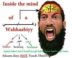 wahabi.oh wahabi