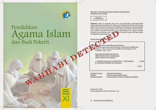 buku-wahabi-pai-untuk-sma-kurikulum-2013-cetakan-2014