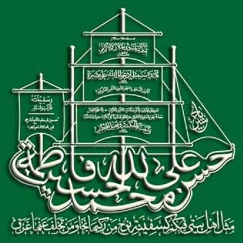 tarikhi-ayat-1427_final