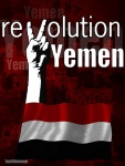yemen-revolution-mohamed-elmasry-june-23-2011