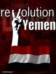 yemen-revolution-mohamed-elmasry-june-23-2011