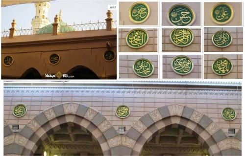 Nama 12 Imam di Masjid Nabawi Madinah-ABNS
