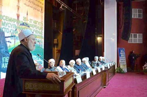 muktamar internasioal sunni chechnya telanjangi ajaran wahabi salafy najd1